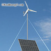 HO (High Output) 4.0kW TowerMill™ Wind/Solar Kit, 33ft Tower